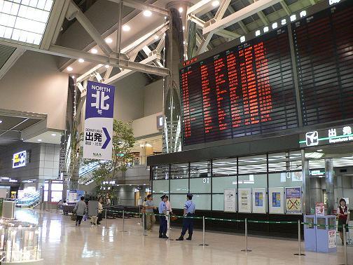 narita-airportP1000004blg551