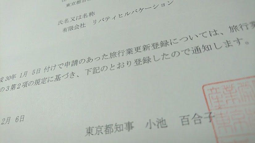 【サイパン】 日本からの直行便が消滅に。。。