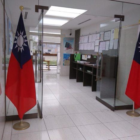 「タイ」 入国許可証COEは電子申請に(Covid-19対応)