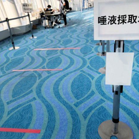 日本 6月14日現在の水際対策について(Covid-19対応)